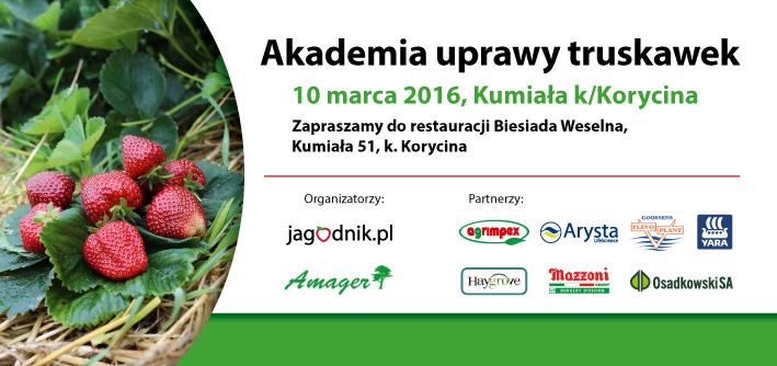 zaproszenie_kumiala_2016_www (1)1