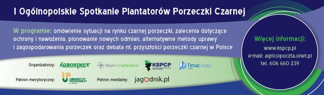 kspcp_info